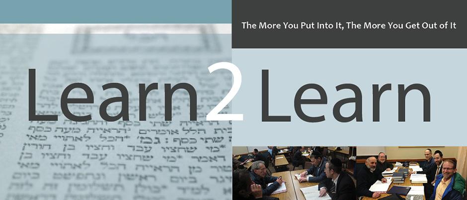 Learn 2 Learn