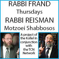 Rabbi Frand and Rabbi Reisman