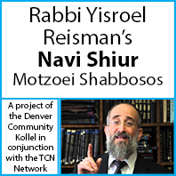 Rabbi Reisman