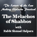 The Melachos of Shabbos
