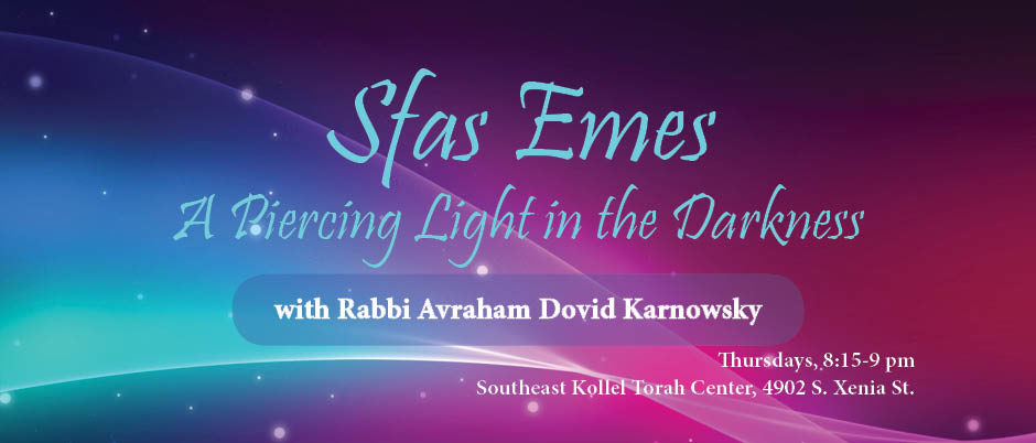 Sfas Emes: A Piercing Light in the Darkness